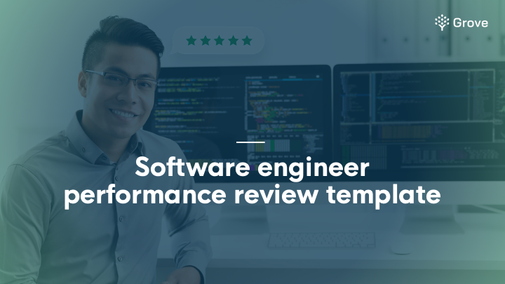SE performance review template